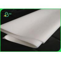 Quality Food White Wrapping Paper , Uncoated Bleached Kraft Paper For Paper Bags for sale