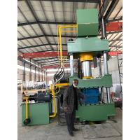 Buy cheap stainless steel water tank hydraulic press machine with 3 sizes dies from wholesalers