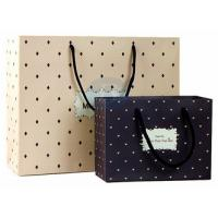 Quality New products 2016  cosmetic boutique paper shopping bag for sale