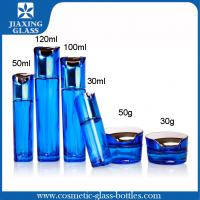Quality Ocean Blue Unique Shape Glass Cosmetic Jars With Beautiful Caps 30g 50g for sale