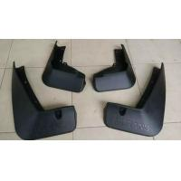 Quality Accessory Plastic Car Mud Flaps Replacement For Nissan Murano for sale