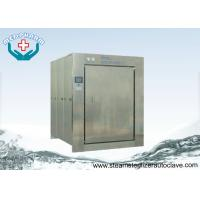 Quality High Pressure Autoclave Steam Sterilizer With Micro Printer Recorder for sale