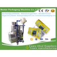 Quality Anti-statics flexible packaging food grade cellophane film with bestar weighting packaging machine for sale