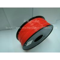 Multi color 3mm ABS 3d Printer Filament Red with Good Elasticity 230°C -270°C