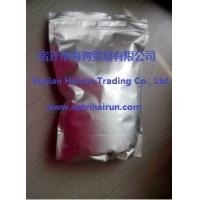 Quality Ultralow lead calcium citrate for sale