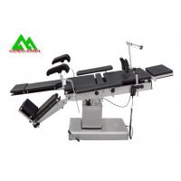 Quality Multifunction Surgical Electric Operation Theatre TableAdjustable Comfortable for sale