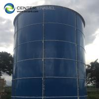 Quality Elegant Bolted Steel Tank As EGSB Reactor For Biogas Production Project for sale