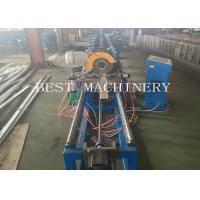 China High Speed Oval Tube Roll Forming Machine With Special Design Make Tube Straight on sale