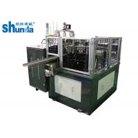 Buy cheap Speed 50-60 Pcs / Min Paper Lid Forming Machine Lid Size Diameter 60mm -125mm from wholesalers
