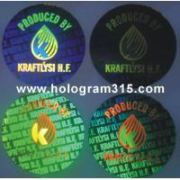 Buy cheap laser adhesive sticker from wholesalers