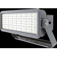 Buy cheap IP66 ,Sports and area floodlights GY496TG200W offer a New lens-asymmetrical,13° from wholesalers