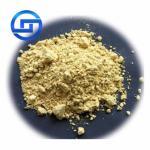 Quality E415 Thickener Pharma Grade Medecine Grade Xanthan Gum Pharmaceutical Grade for sale