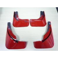 Quality Colorful Audi Painted Mud Guards For Audi A4L Aftermarket Replacement for sale