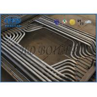 Quality Inspection Hole Membrane Mandrel Block Water Wall Panels With ASME Standard for sale