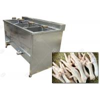Quality Automatic Chicken Feet Processing Machine / Meat Vegetable Blanching Machine for sale