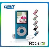 China Best Price MP4 Player With Touch Key And Camera on sale