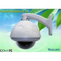 Quality Full Aluminum OSD High Speed Dome Camera with RS485 Code for sale