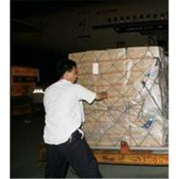 Quality Qingdao Freight Forwarder Offer express Service to Europe for sale
