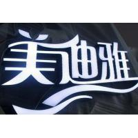 Quality sign board letters,moulded letters sign,metal sign letters laser cutting machinery for sale