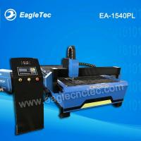 Quality CNC Plasma Cutter for Sale with Affordable Price for sale