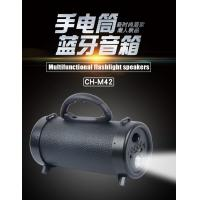 Quality CH-M42 medium barrel with flashlight bluetooth speaker (call, music player) / TF / FM / USB / AUX / built-in battery / for sale