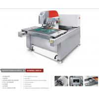 Quality Household Electrical Appliances CNC Glass Drilling Machine High Speed for sale