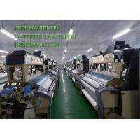 Quality CHINA Drde Machinery High Water Jet Looms Production Per Day for sale