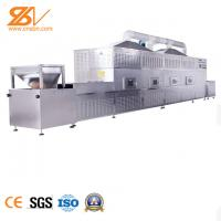 China Professional Tunnel Type Microwave Vacuum Drying In The Food Processing Industry on sale