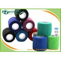 Quality Breathable Elastic Adhesive Bandage Tape Self Adhesive Colorful Waterproof Protection for sale