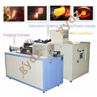 Buy cheap 400KW High Power Induction Forging Furnace For Steel Rod Forging from wholesalers