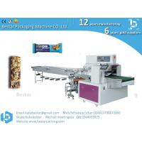 Quality Full automatic candy packing machineChocolate Bar Packing MachineProtein Bars Packaging Machine for sale