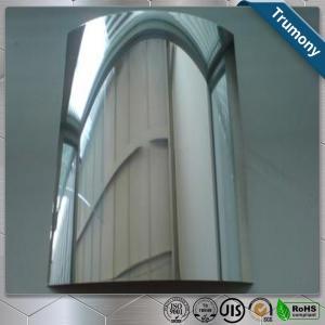 Quality Customized Mirror Polished Aluminium Sheet , Mirror Finish Aluminium Sheet for sale