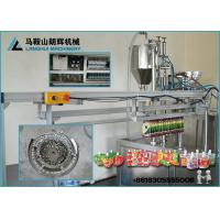Quality Jelly | Fruit Jam | Chocolate Bar Automatic Filling & Capping Machine For Standup Pouch | Doypack for sale