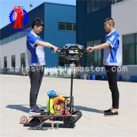 China strong recommend backpack core drilling rig /two person handle easy operated sampling drill machine on sale