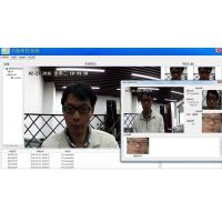 Buy Face Capturing Face Recognition Intelligent Camera Systems With Managing Box at wholesale prices
