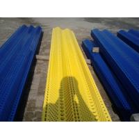 Quality Anti Wind Dust Network Perforated Metal Mesh With Blue Color Bimodal - peaks for sale