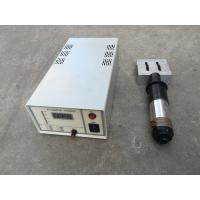 Buy cheap Ultrasonic Welding Machine generator for cake sandwich pizza nut titanium blade from wholesalers