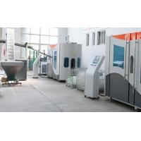 Quality Reasonable Structure Plastic Bottle Blowing Machine 9600 BPH Capacity High Speed Running for sale
