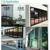 Quality Customized PET Tinted Heat Control Window Film For House Glass Windows Protection for sale
