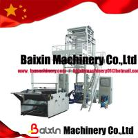 Quality Rotary Die Two Layer Co Extrusion Film Blowing Machine for sale