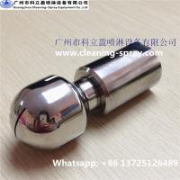 China D25 CIP rotating tank washing nozzle for cleaning of small tank / container on sale