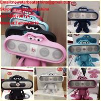 China HOT!!!black/white/ red/pink/light blue/dark blue beats pill character for beats pill speaker with cheap price on sale