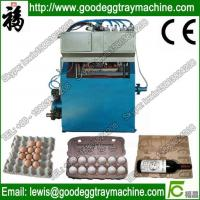 Quality Full Automatic Recycled Paper Pulp Egg Tray Production Line(FC-ZMW-2) for sale