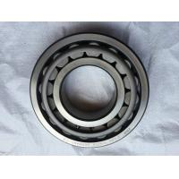 China 12309 КМ  taper roller bearing on sale