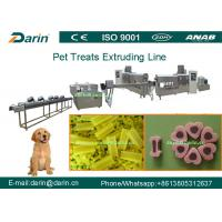 China Pet Food Processing Line for dog chew snacks , treats , semi moist animal foods on sale
