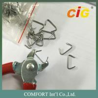Quality Iron Car Seat Staples with Galvanization in Silver Color C Type for sale