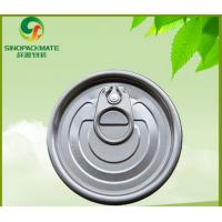 209# 63mm aluminum full aperture easy open ends, EOE for metal can, food packaging,good quality direct from manufacturer