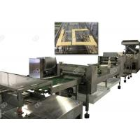 Quality Automatic Snacks Making Machine ,  Henan GELGOOG Wafer Biscuit Making Machine for sale
