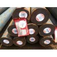 Quality 1008 1010 1012 1020 Alloy Steel Round Bar , DIA 20mm - 420mm carbon steel rod for sale