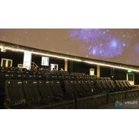 Quality Unusual wonder feeling Simulating XD Theatre With Electric System for sale